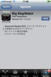 bigstopwatch2update